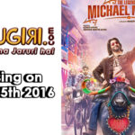 The Legend of Michael Mishra Trailer | Arshad Warsi | Boman Irani