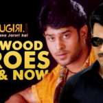 How your Favorite Telugu Hero Transformed in all these years