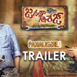 Tarak rocks in Janatha Garage Trailer | Jr.NTR | MohanLal