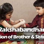 Rakshabandhan – Celebration of Brother and Sister's Bond