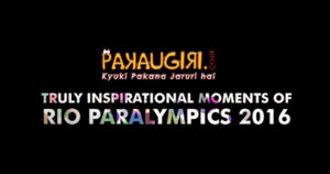 Truly inspiring moments of Rio Paralympics 2016