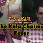 Salman Khan will leave you in splits with his Kaala Chashma Act