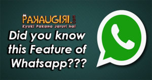 Did you know this feature of Whatsapp