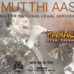 Sonu Nigam's Ek Mutthi Aasman speaks about Justice for All