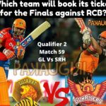 Today's Poll: Who will play the Finals |GL Vs SRH |Qualifier2 |IPL 2016
