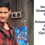 Defamation case against Indian Express by Mahesh Fans