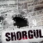 PIL filed against Shorgul Movie