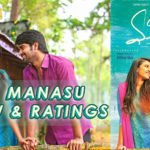 Oka Manasu Movie Review and Ratings