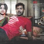 Abhinetri Movie Official Teaser | Prabhudeva|Tamanna | Amy Jackson