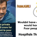 5 Private Hospitals in Delhi fined Rs.700 Cr for refusing treatment to Poor