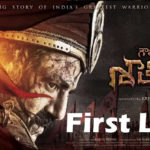 Gautamiputra Satakarni First Look