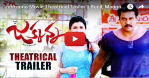 Jakkanna Movie Trailer