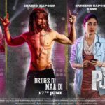 Censor board demands to Remove Punjab name from Udta Punjab | Release date Changed