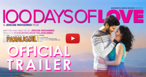 100 Days Of Love Movie Trailer