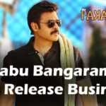 Babu Bangaram Movie Pre Release Business