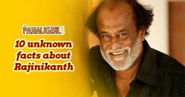 Unknown Facts About Rajinikanth