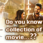 A Aa Movie Total Collections