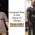 Anupam Kher in the race for Fitness