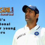 Dhoni Motivational Speech for young Cricketers