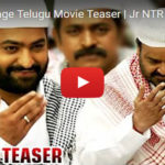 Jr NTR's Janatha Garage Teaser Released