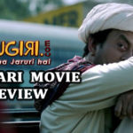 Madaari Movie Review | Irrfan Khan