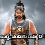 Why Prabhas is not Getting Awards..? | Prabhas Awards
