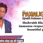 Shahrukh Khan earns immense respect with this beautiful poem