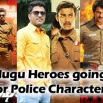 Are Telugu Heroes going Crazy for Police Characters