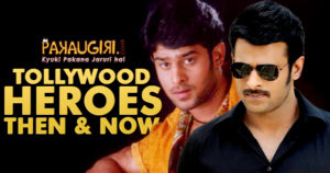 Telugu Heroes Then and Now
