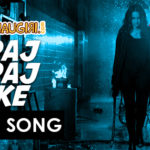 Rajj Rajj Ke Video Song From Akira Movie