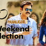 Babu Bangaram First weekend Collections