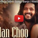 Udan Choo Video Song from Banjo – Riteish Deshmukh, Nargis