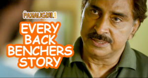Back Benchers Funny Video