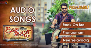 Janatha Garage Lyrical videos