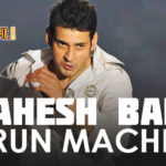 Mahesh Babu – A Run Machine………….