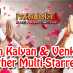 Pawan Kalyan & Venkatesh Another Multi Starrer???