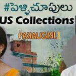 Pelli Choopulu Movie US Collections