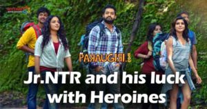 Jr. NTR luck with Heroines