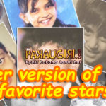 Cuter Version of your favorite stars will make you go Awwww!!!