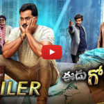 Eedu Gold Ehe – Theatrical trailer – Sunil |Sushma Raj |Richa