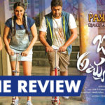 Jo Achyutaanada Movie Review
