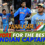 Vote for the Best Indian Captain