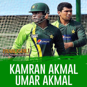 kamran akmal and umar akmal