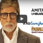 Amitabh Bachchan's Voice in Ab Samjhauta Nahi conveys a Powerful Message