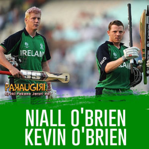 Niall O'Brien and Kevin O'Brien