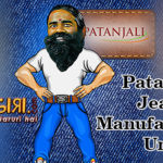 Patanjali Jeans Manufacturing Unit to be set up in Nellore District