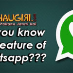 Did you know about this Whatsapp Feature?
