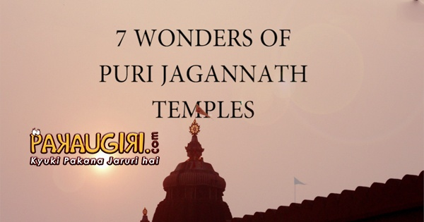 7 Interesting facts of Jagannath Temple Puri!!!