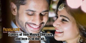 7 years of Yeam Maaya Chesave and love is in the air...