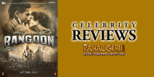 Celeb reviews rangoon